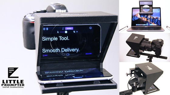 Little Prompter – a new teleprompter for content creators.