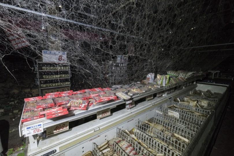 A7R0153 - Cidade Fantasma - O fotógrafo polonês que entrou em Fukushima