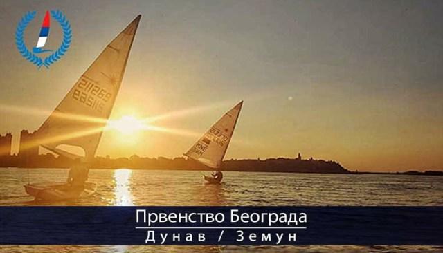 Prvenstvo Beograda u jedrenju: Metalac pobednik u klasi 470