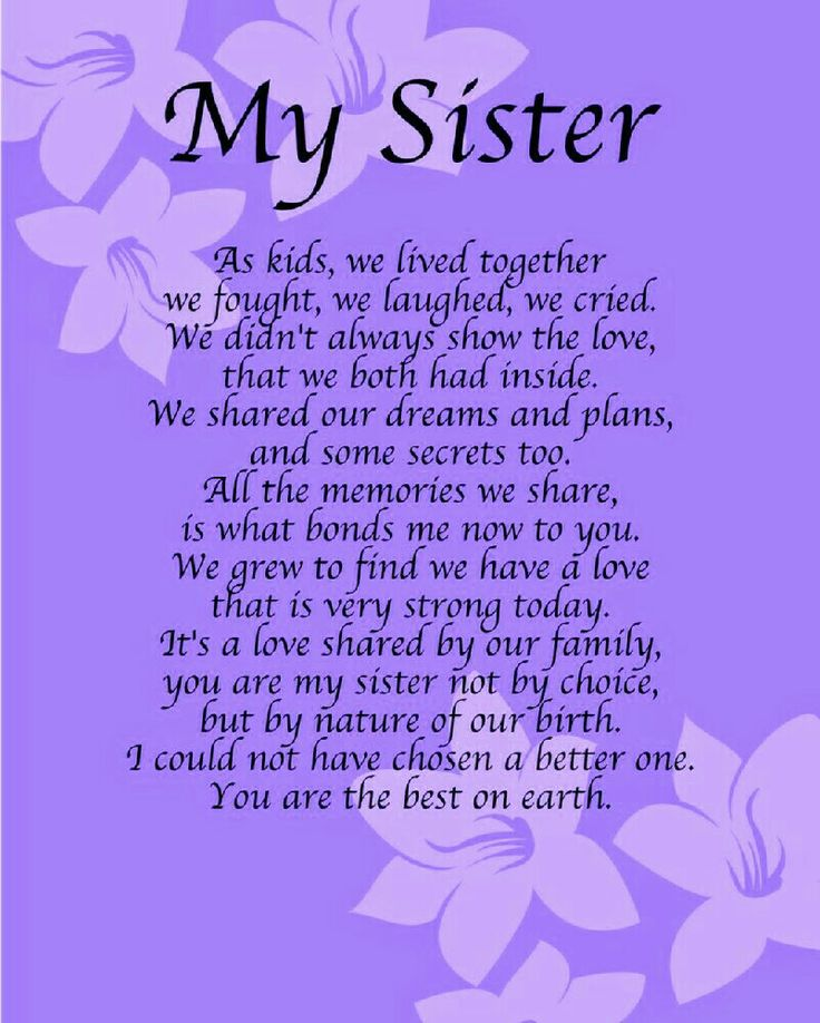 Funny Sister Poems 6
