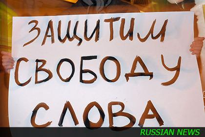 DECLARATION OF THE RUSSIAN PEN CENTER