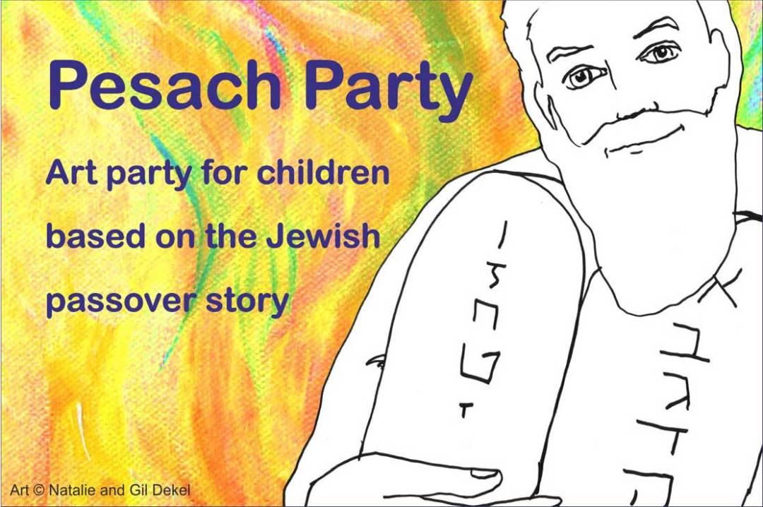 Pesch פסח. Jewish celebration high holiday of freedom. Gil Dekel.