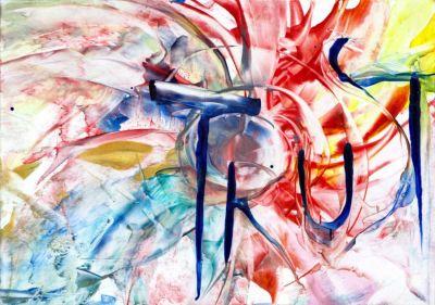 Trust - Encaustic Wax, by (c) Natalie Dekel, 12 April 2012