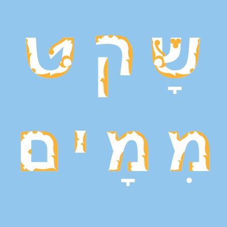 ראיון קצר עם דב ירמיה, בן כיתה של אבשלום, בנו של נתן חפשי