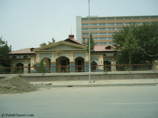 Afghanistan's National Archives