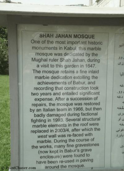 Shah Jahan Mosque, Babur Gardnes