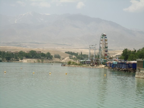 Amusement Park in Qargha