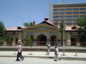 Afghanistan's National Archive