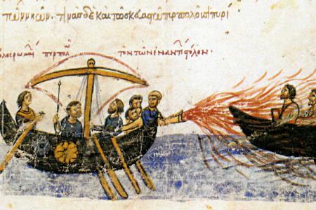 Hellenic Maritime Museum