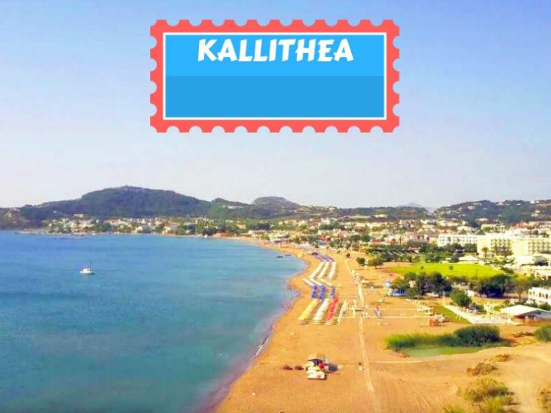 Kallithea - Καλλιθέα