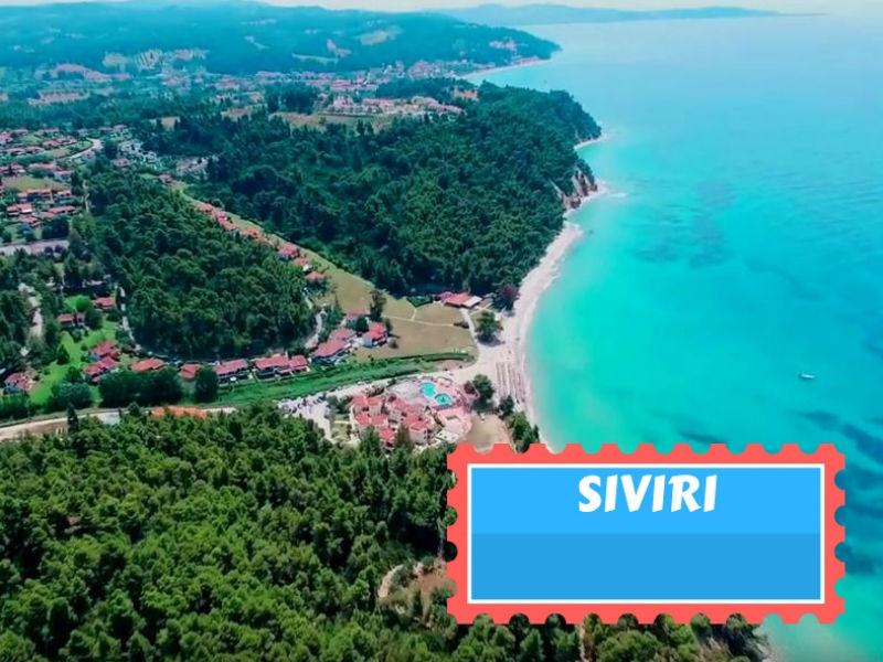 Siviri - Σίβηρη Χαλκιδικής