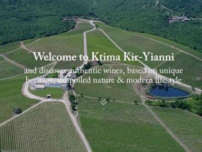 Ktima Kir Yianni | Wine Producers | Greek Wine Producers | Greek Wineries | The Best Wineries of Greece | Wine routes in Greece | Wine roads of Greece