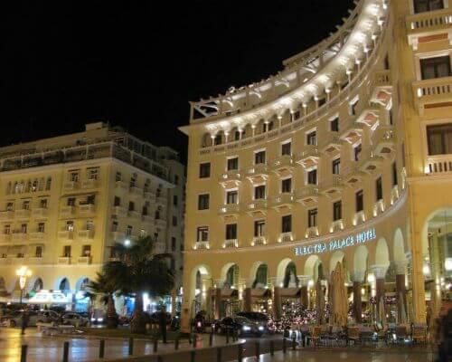 Aristotelous Square | Thessaloniki