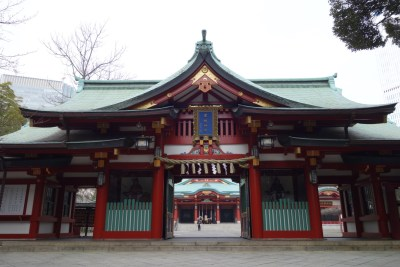 Hie-jinja Shrine Park tokyo japan