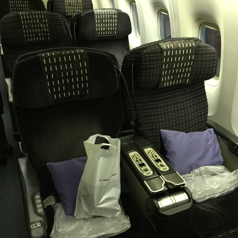 japan airlines jal jl business class nrt icn