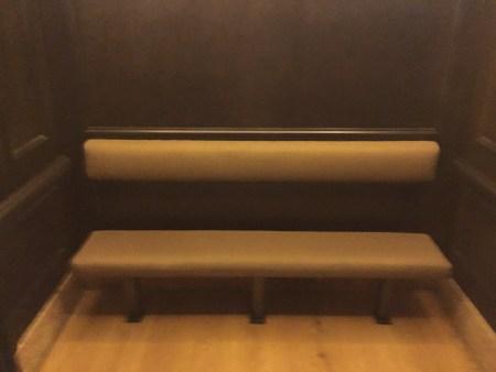park hyatt washington dc sofa elevator