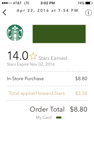 starbucks rewards app free stars gift card