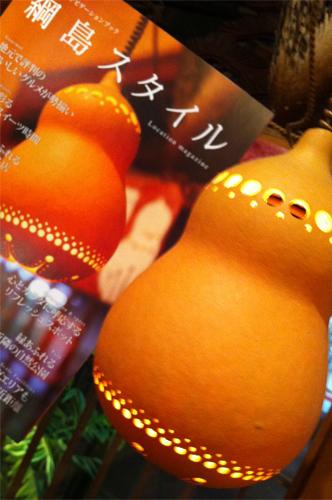 blog用ひょうたん.jpg