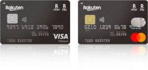楽天ブラックカードのVisaブランド(左)とMastercardブランド(右)