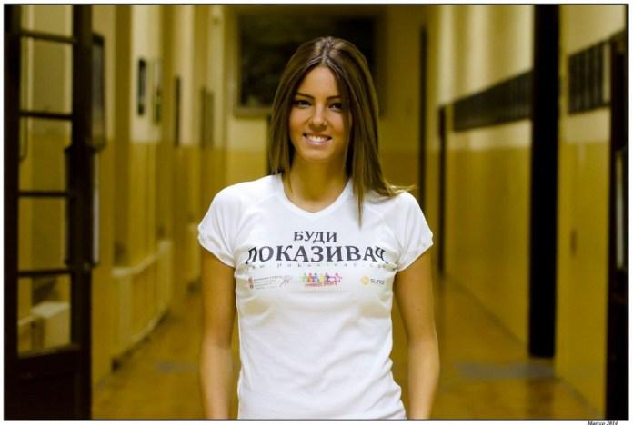 Daša Radosavljević