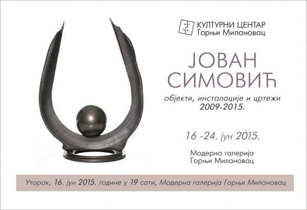Izlozba skulptura Jovana Simovica