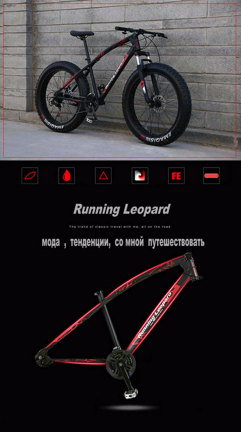 Фото Fat Bike Speed Change Cross-country Mountain Bike, 4.0 Super Wide Tires, Snow Sand Bicycle, Male And Female Student Bicycle