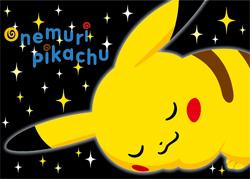 20090116_onemuri-pikachu