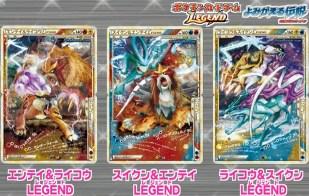 revived-legends-legend-cards