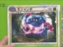 pokemon-sunday-lost-link-tangrowth-2