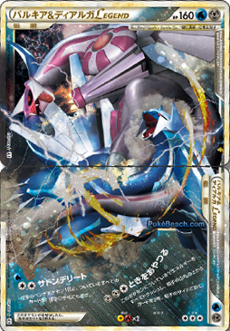 palkia-dialga-legend-card