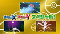 Pokémon Smash! 19 mai 2013