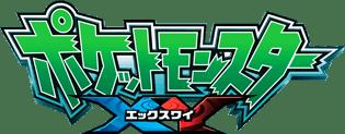 Logo anime Pokémon X Y