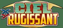 CielRugissant logo