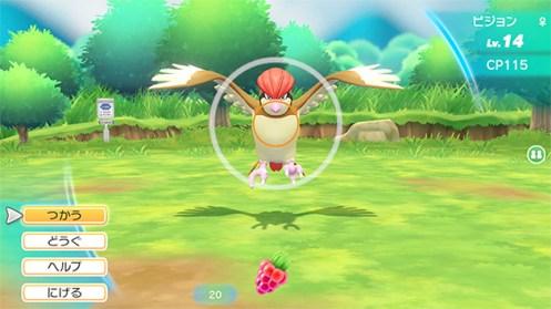 「ポケモン Let's Go! 野生」の画像検索結果