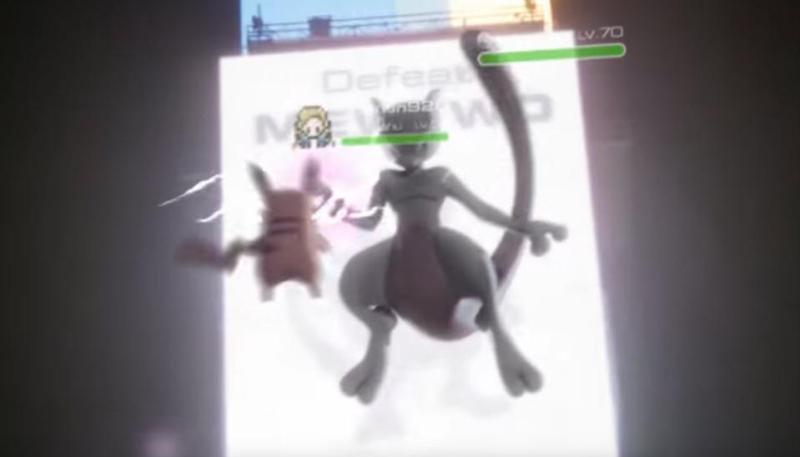 Credit: Niantic  Pokemon GO