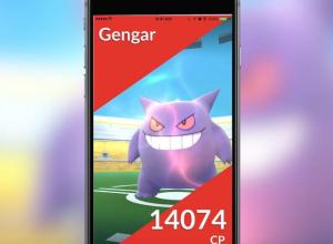 'Pokémon GO' Needs One Feature More Than Ever Now That Raids Have Arrived