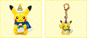 PokémonPortachiavi