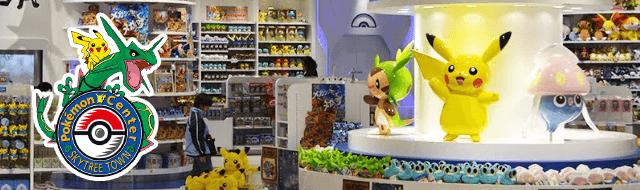 Pokémoncenter_skytree (1)