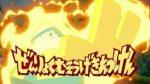 Decimo episodio di Pokémon Sole e Luna - Hariyama usa la mossa Z