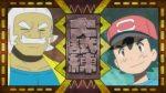 Decimo episodio di Pokémon Sole e Luna - la Grande Prova di Ash!