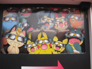 cortometraggio di pikachu in 3D