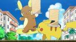 Tredicesimo episodio di Pokémon Sole e Luna - Pikachu e Raichu Forma Alola