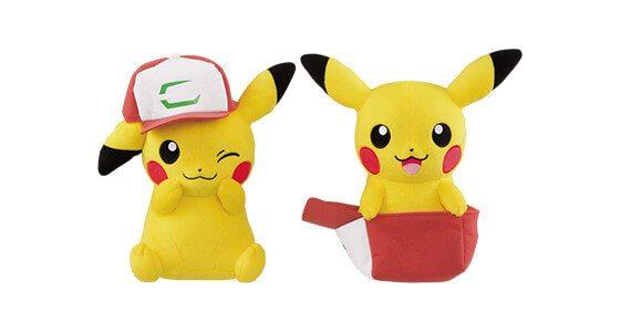 Prodotti Pokemon Center - Banpresto pikachu cappello2