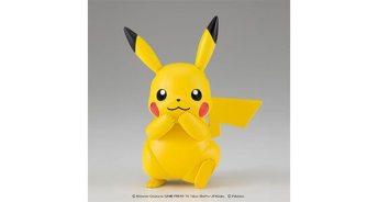 Prodotti Pokemon Center - action figure Pikachu1