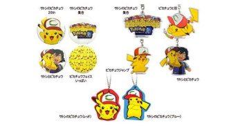 Prodotti Pokemon Center - linea film portachiavi