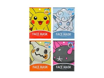 Maschera viso Pokémon Center