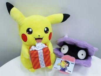 Pikachu Pokémon Center 2