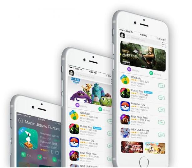How to install TutuApp free for iPad?