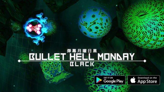 Bullet Hell Monday (three games)