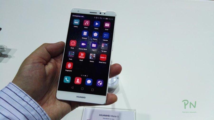 Huawei Mate S an der IFA präsentiert